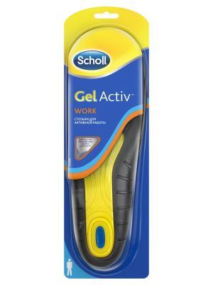 Scholl GelActiv Work Cтельки для активной работы мужчин. Цвет: синий