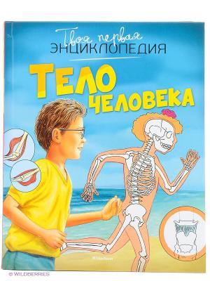 Тело человека Издательство Махаон. Цвет: белый