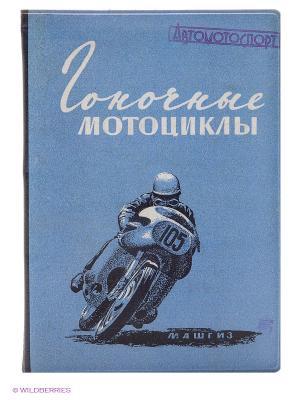 Обложка на автодокументы Гоночные мотоциклы Kawaii Factory. Цвет: синий