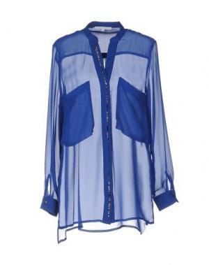 Pубашка KORALLINE. Цвет: ярко-синий