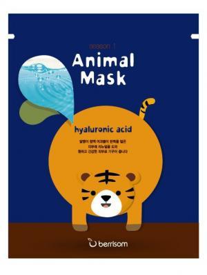 Маска для лица серии Animal mask  Тигр Berrisom. Цвет: белый