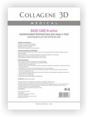 Биопластины для лица и тела N-актив Basic Care Medical Collagene 3D. Цвет: белый, розовый
