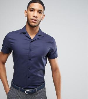 Noak Фактурная приталенная рубашка с воротником в виде лацканов. Цвет: темно-синий