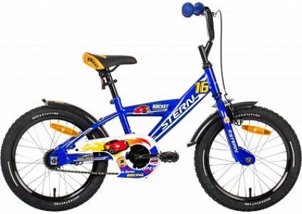 Велосипед детский для мальчиков  Rocket 16 Stern