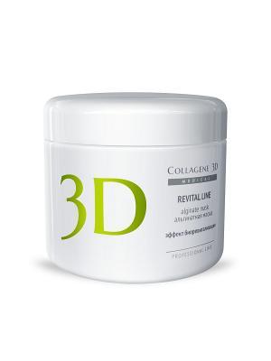 Альгинатная маска REVITAL LINE 200 г Medical Collagene 3D. Цвет: белый, салатовый