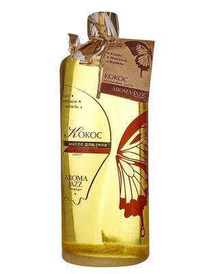 Масло жидкое для тела Кокос, 1000 мл АРОМАДЖАЗ. Цвет: светло-желтый