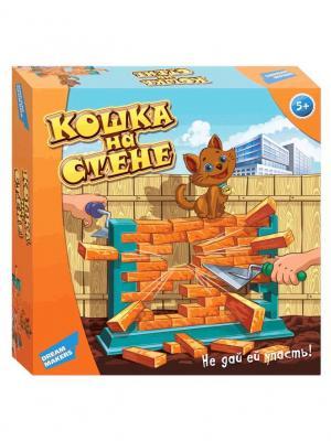 Игра детская настольная Кошка на стене DREAM MAKERS. Цвет: оранжевый