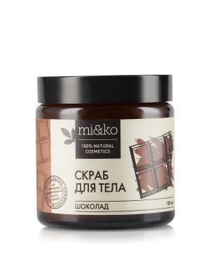 Скраб для тела Шоколад антицеллюлитный 120 мл mi&ko. Цвет: коричневый