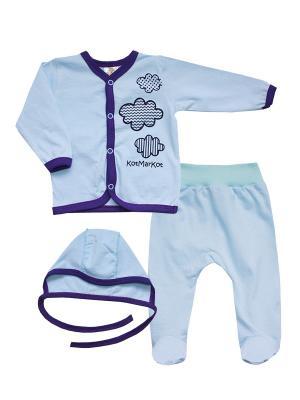 Набор одежды: кофточка, ползунки, чепчик КОТМАРКОТ. Цвет: голубой, фиолетовый