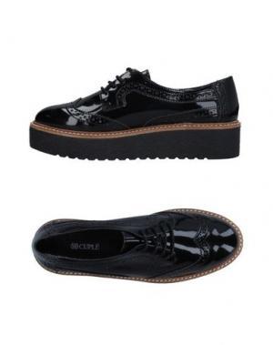Обувь на шнурках CUPLÉ. Цвет: черный
