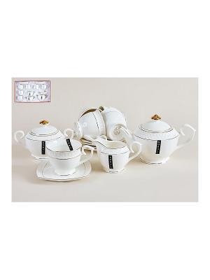 Набор чайный 280мл,850мл,500мл Коралл. Цвет: белый