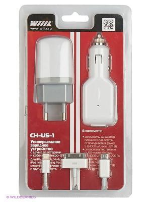 Автомобильное универсальное зарядное устройство CH-U5-1 WIIIX. Цвет: белый