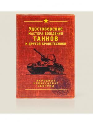 Обложка для автодокументов Танк Бюро находок. Цвет: красный