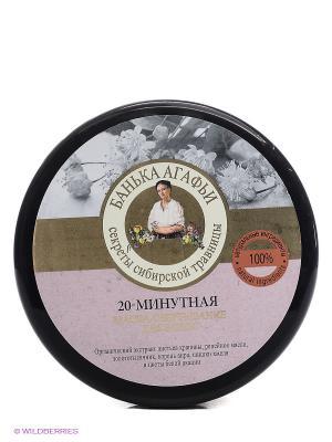 Маска-обертывание для волос 20-минутная Рецепты бабушки Агафьи. Цвет: бледно-розовый