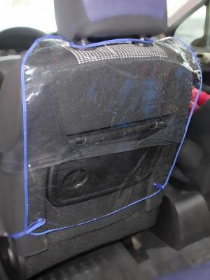 Защита для автомобильного кресла АВТО-КРОХА BRADEX. Цвет: прозрачный