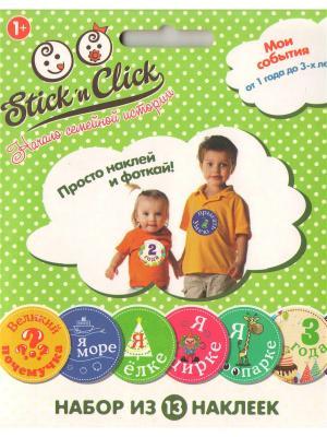 Мои события, для малышей 1-3 лет Stick'n Click. Цвет: зеленый