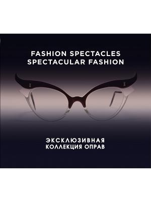 Fashion Spectacles, Spectacular Fashion. Эксклюзивная коллекция оправ Эксмо. Цвет: белый
