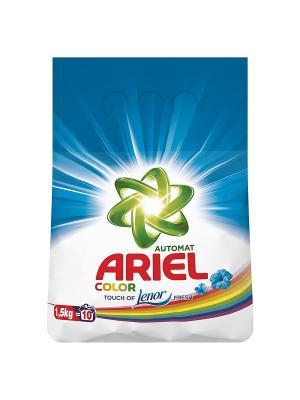 Стиральный порошок Touch of Lenor Fresh Color, автомат, 1.5кг Ariel. Цвет: белый, зеленый