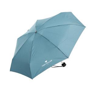Зонт Tom Tailor 229TT01016916. Цвет: увядшая роза