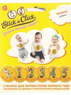 Зебры Stick'n Click. Цвет: желтый