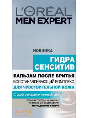 Бальзам после бритья Men Expert, Гидра Сенситив, для чувствительной кожи, 100 мл L'Oreal Paris. Цвет: белый