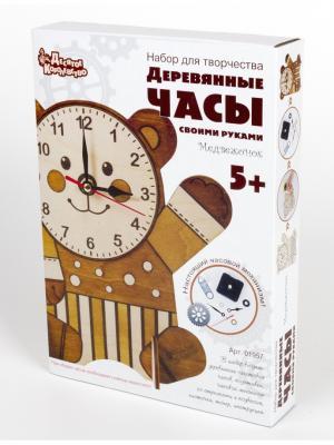 Набор для творчества. Деревянные часы своими руками. Медвежонок Десятое королевство. Цвет: светло-коричневый, белый, горчичный