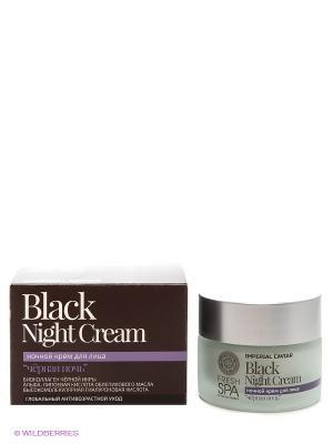 Imperial caviar Ночной крем для лица Черная ночь, 50мл Natura Siberica. Цвет: белый, черный