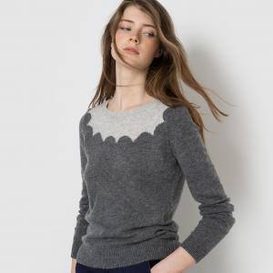 Пуловер двухцветный MADEMOISELLE R. Цвет: серый