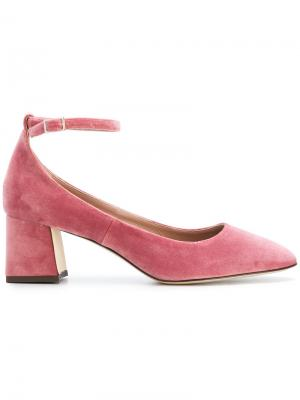 Туфли-лодочки Carolin Gianna Meliani. Цвет: розовый и фиолетовый