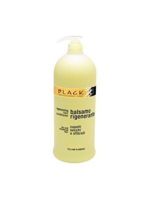 Кондиционер ополаскиватель восстанавливающий для сухих и ослабленных волос с дозатором 1000 мл Black. Цвет: желтый