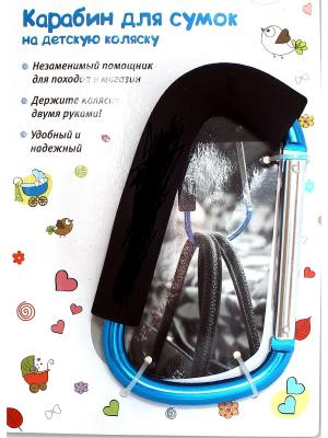 Карабин для детских колясок TM Flipper ROXY-KIDS. Цвет: синий, голубой