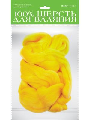 Шерсть для валяния полутонкая (гребенная лента), желтая, 50 гр. Альт. Цвет: желтый