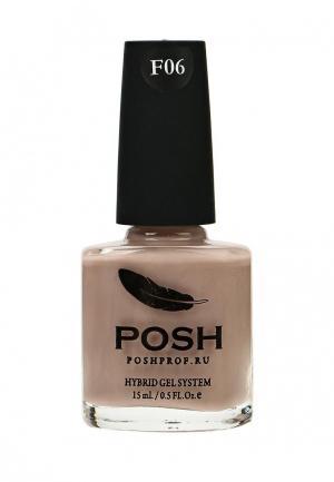 Лак для ногтей Posh. Цвет: бежевый