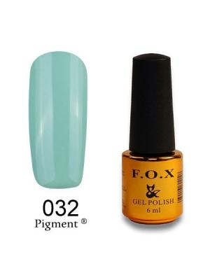Гель-лак F.O.X Pigment 032, 6 ml. Цвет: зеленый