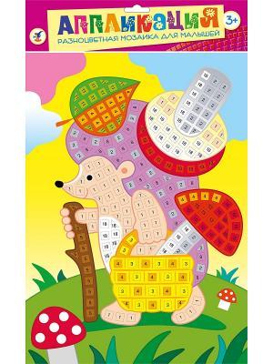 Разноцветная мозаика для малышей. Ёжик Дрофа-Медиа. Цвет: желтый