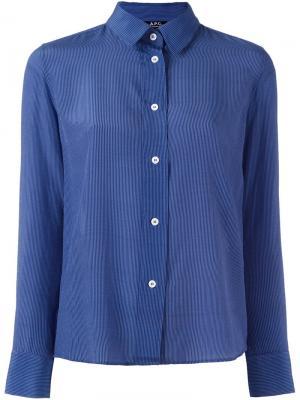 Полосатая рубашка A.P.C.. Цвет: синий