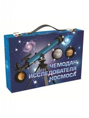Чемодан исследователя космоса Fantastic. Цвет: синий