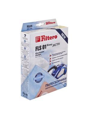 Filtero FLS 01 (S-bag) (4) ЭКСТРА, пылесборники. Цвет: голубой