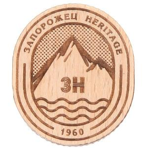 Значок  Х Waf Гора Запорожец. Цвет: бежевый,коричневый