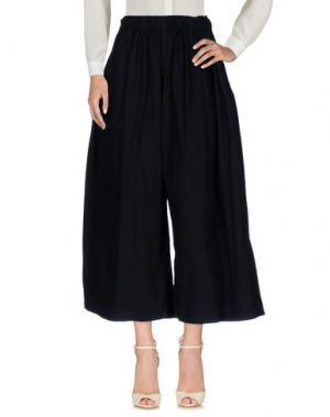 Повседневные брюки AVN. Цвет: темно-синий