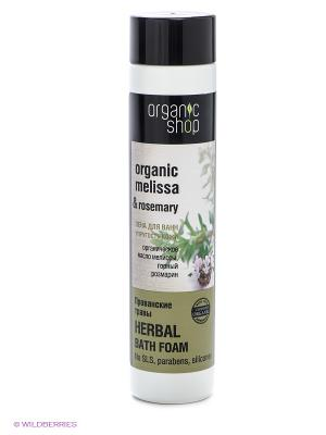 Пена для ванн Прованские травы Organic Shop. Цвет: оливковый