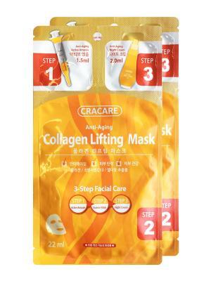 Лифтинг-маска, сыворотка, ночной крем с коллагеном CRACARE х 2 уп Rainbowbeauty. Цвет: оранжевый