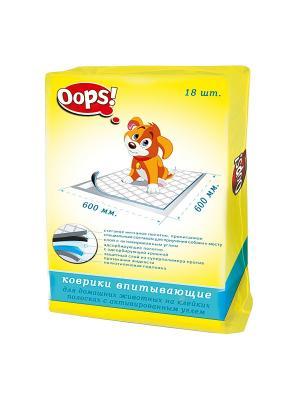 Oops! 18 шт/уп 600*600 мм. - защитные коврики на кл. пол. с угольн. антисепт. просл., д/кош и собак. Цвет: белый