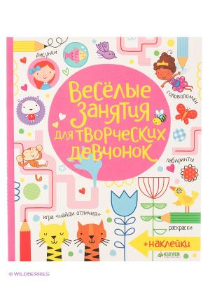 Веселые занятия для творческих девчонок Издательство CLEVER. Цвет: розовый