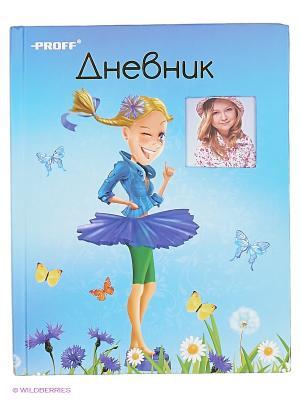 Дневник школьный PROFF. Цвет: голубой