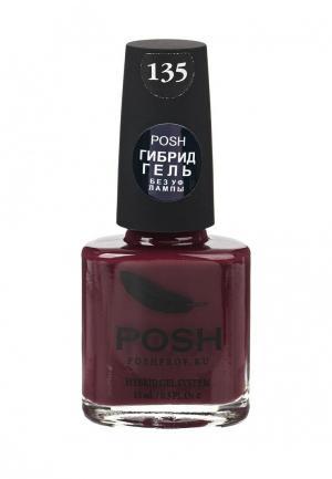 Гель-лак для ногтей Posh. Цвет: фиолетовый