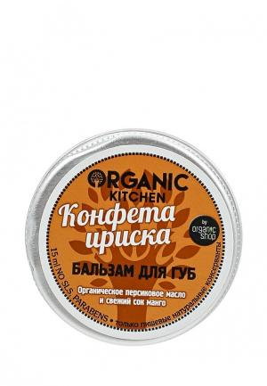 Бальзам для губ Organic Kitchen