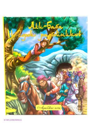 Али-Баба и сорок разбойников: народные арабские сказки Феникс-Премьер. Цвет: голубой, зеленый