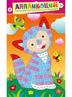 Разноцветная мозаика Котик Дрофа-Медиа. Цвет: оранжевый, зеленый, коричневый