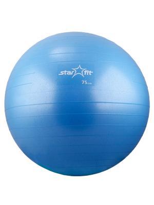 Мяч гимнастический STAR FIT GB-102 75 см, с насосом, синий (антивзрыв) Starfit. Цвет: синий